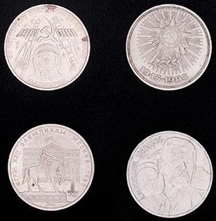 Лот из памятных рублей 1980-1988 гг. 4 шт.