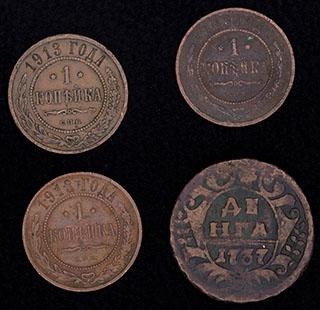 Лот из монет 1767-1913 гг. 4 шт.