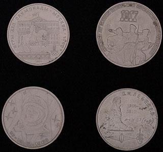 Лот из памятных монет 1980-1991 гг. 4 шт.