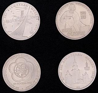 Лот из памятных рублей 1979-1985 гг. 4 шт.