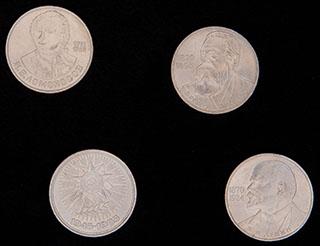 Лот из памятных рублей 1985-1986 гг. 4 шт.