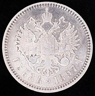 Рубль 1897 г. АГ. Серебро