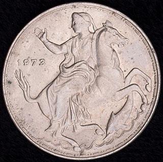 Греция. 20 драхм 1973 г. Медно-никелевый сплав