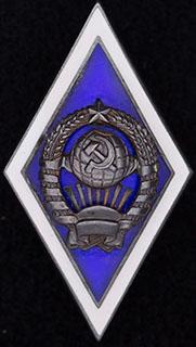 Знак за окончание ВУЗа. Серебро, эмаль. Оригинальная закрутка