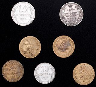 Лот из монет 1912-1956 гг. 7 шт.