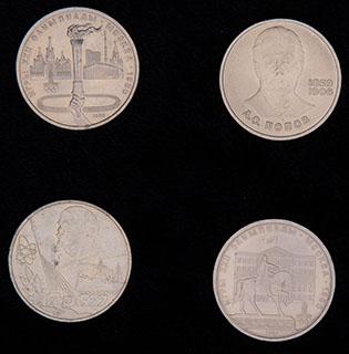 Лот из памятных рублей 1977-1984 гг. 4 шт.