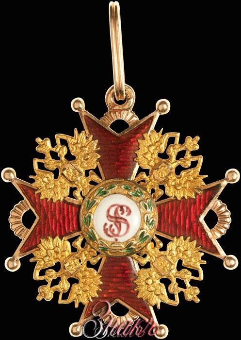 Орден святого станислава первоначальный вид фото
